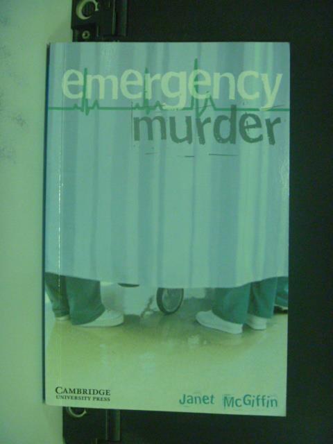 【書寶二手書T8/原文小說_OFP】Emergency Murder_McGiffin, Janet