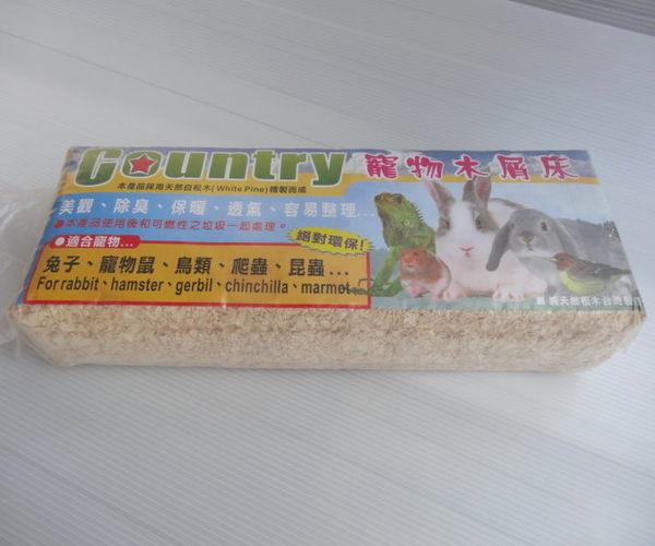 ★優逗★COUNTRY 寵物木屑 天然松木 1KG/1公斤