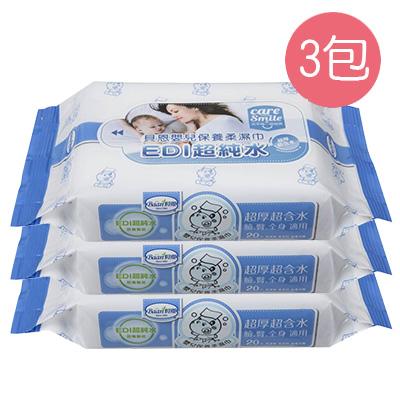 【悅兒園婦幼生活館】Baan 貝恩嬰兒EDI超純水保養柔濕巾20抽-3入