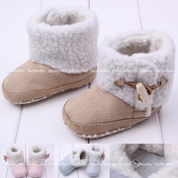 寶寶鞋 仿麂皮軟底羊羔絨防滑嬰兒學步鞋/寶寶雪靴(11-13cm)  MIY0082