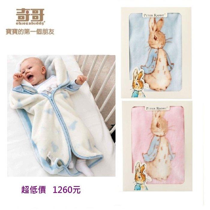 *美馨兒* 奇哥 彼得兔 - 嬰兒防踢袖毯禮盒 - (二色可挑)1260元+贈奇哥紙袋
