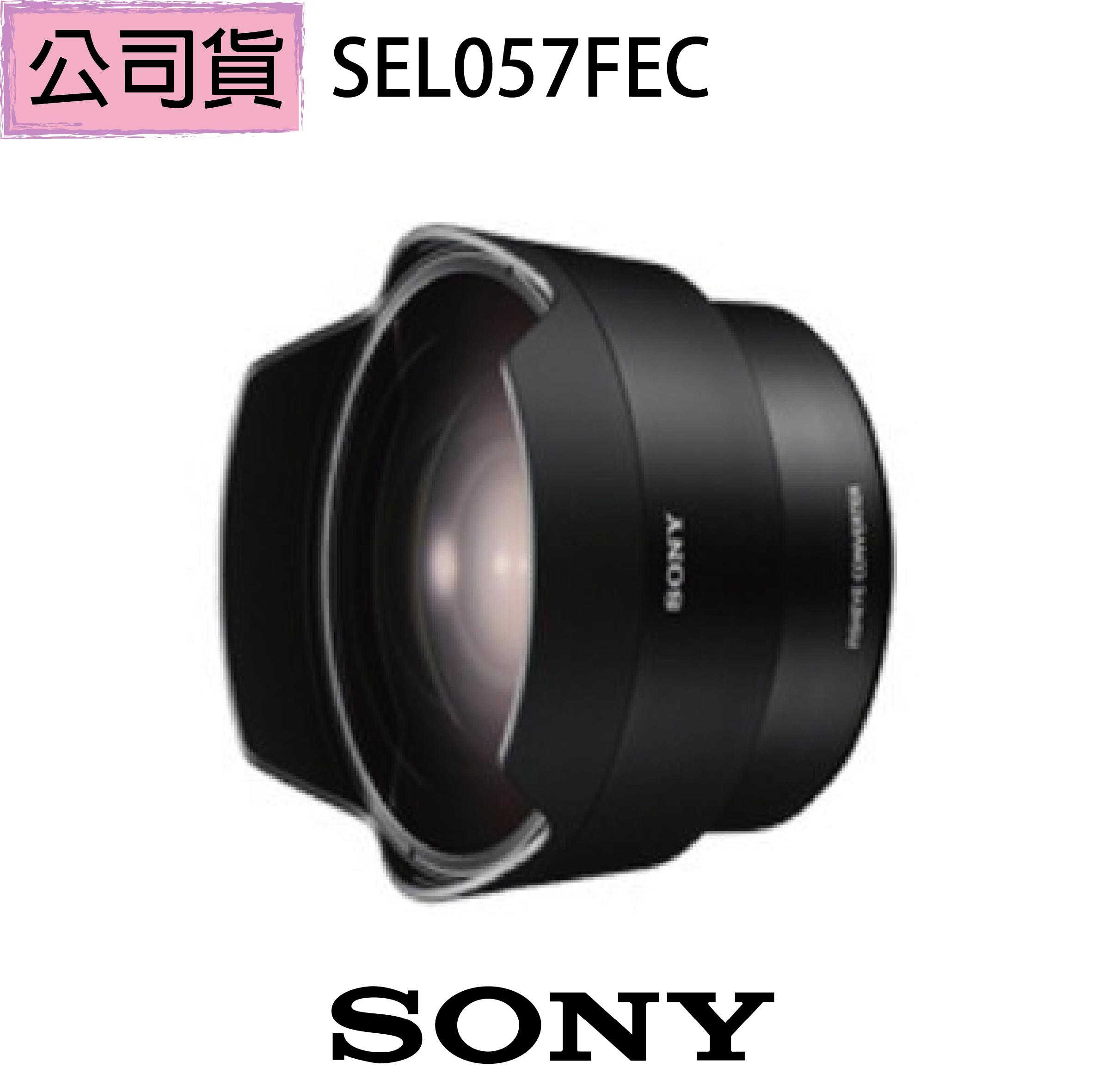 【SONY】SEL057FEC 魚眼轉接鏡(公司貨)