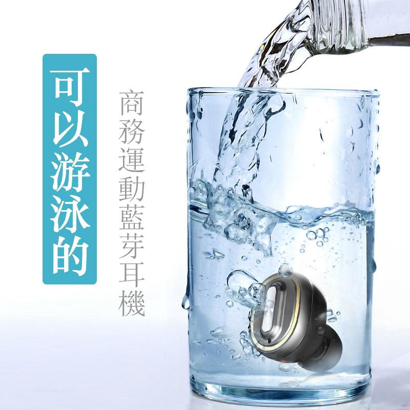 【風雅小舖】NIMIGO N1防水運動藍芽耳機 迷你隱形 4.1 耳塞式微型藍牙耳機 IPX7可浸水