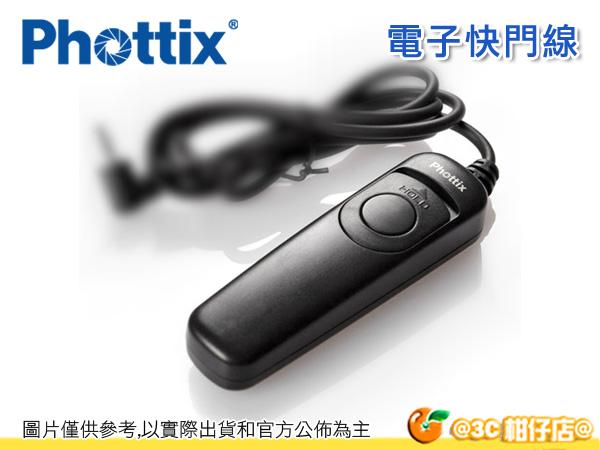 Phottix N8 快門線 N1 NIKON MC-30 D810 D800 D700 D300 D4 D3