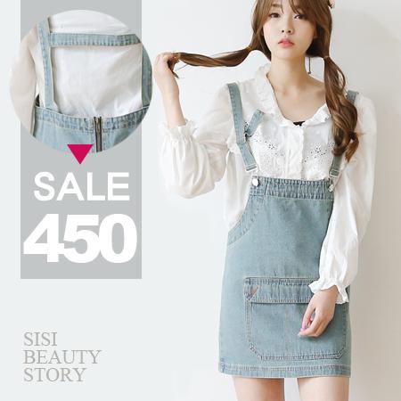 SISI【P6019】甜心女孩背拉鍊銅釦丹寧吊帶裙牛仔單寧背帶裙