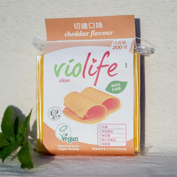 VIOLIFE植物性起司(片) - 切達口味 200克(缺貨)