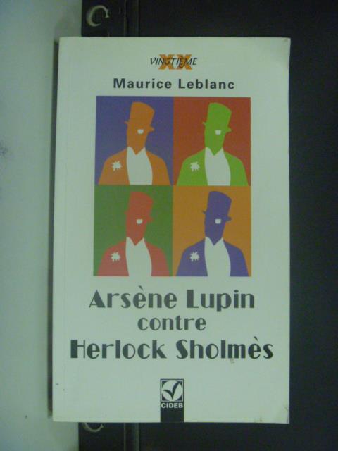 【書寶二手書T1/一般小說_GPQ】Ars?ne Lupin contre Herlock Sholm?s