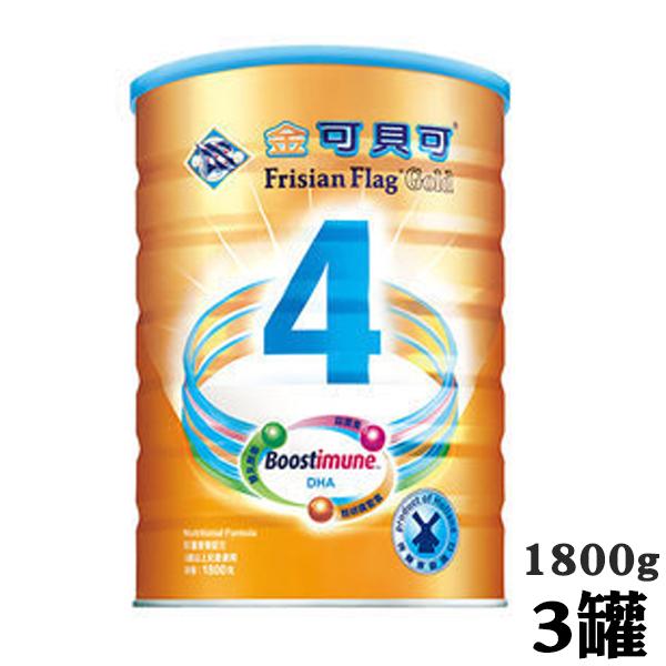 『121婦嬰用品館』金可貝可 4號幼兒兒童營養奶粉1800g 3罐組 (效期至2018/01)