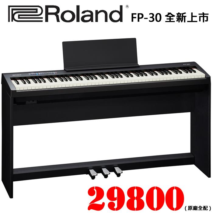 【非凡樂器】Roland FP-30 全新上市/數位電鋼琴【黑色】原廠全配/原廠琴架配置