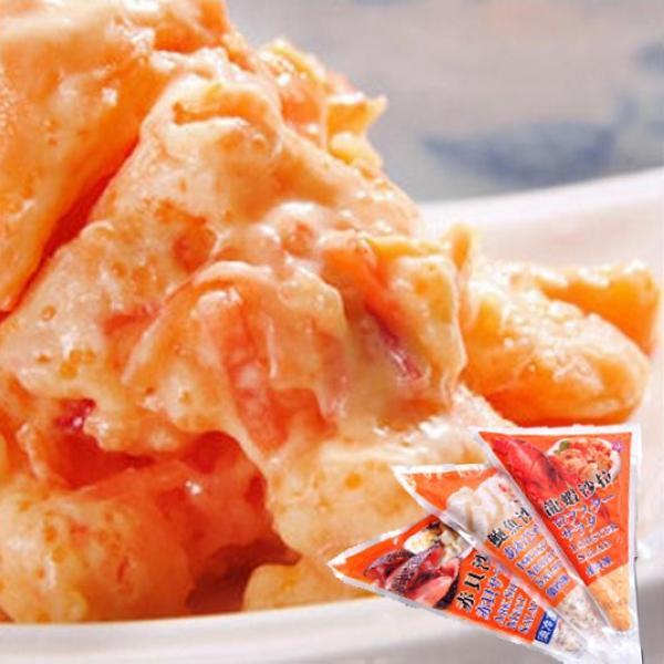 ◎御欣坊◎❀花海鮮系列❀ 龍蝦沙拉(螯蝦)250G 特價再享買三送一 解凍即可食用!