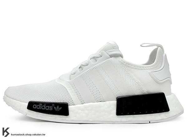 2016 詢問度極高 限量發售 BOOST 專利能量回饋避震系統搭載 adidas NMD R1 RUNNER 1 男鞋 白黑 全白 黑磚 透氣網洞鞋面 (BB1968) !