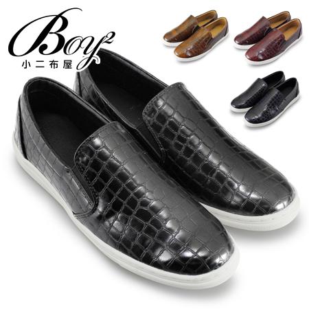 ☆BOY-2☆ 【NKP-GP61】潮流鱷魚皮紋懶人鞋