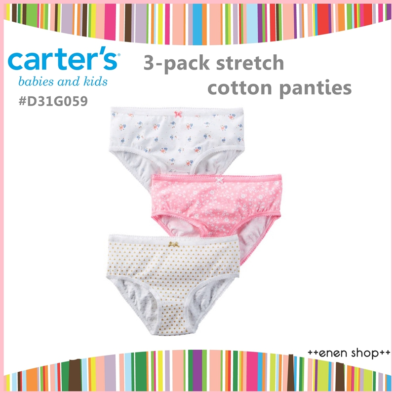 Enen Shop @Carter's 愛心/小碎花俏皮內褲三件組 #D31G059∥2T-3T/4T-5T/6T-7T