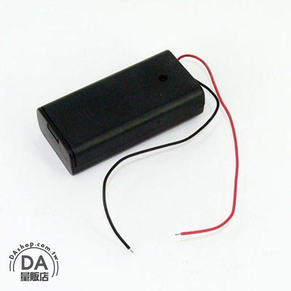 《DA量販店》3號  電池盒 3V 電池盒 可放2顆3號電池 附蓋子 開關 (34-085)