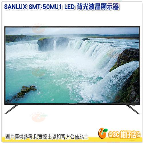 尾牙 禮物 台灣三洋 SANLUX SMT-50MU1 LED 背光液晶顯示器 液晶電視 3980x2160 16:9 50型 SMT50MU1