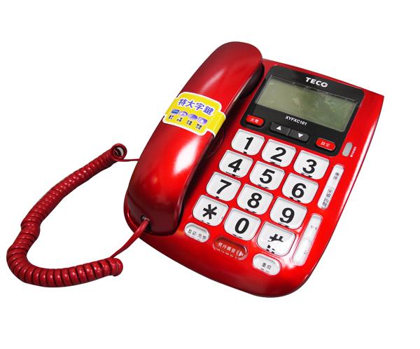 TECO東元來電顯示有線電話機XYFXC101