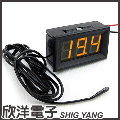 ※ 欣洋電子 ※ 防水型 0.56 三位元 LED 溫度錶頭 熱敏電阻 / 紅、綠、藍、黃、黃綠,多色光自由選購 / 0702B系列