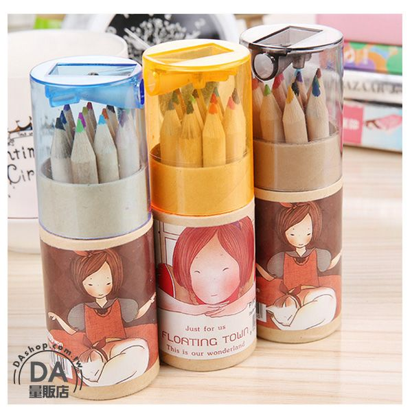 《DA量販店》秘密花園 青春 少女 12色 色鉛筆 繪畫 著色筆 彩色鉛筆 彩色筆(V50-1334)