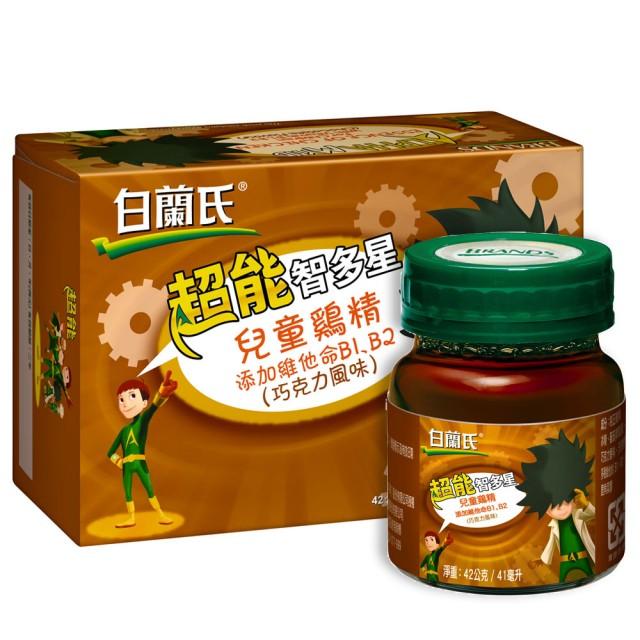 白蘭氏 超能兒童雞精添加維他命B 巧克力 42g*6入/盒◆德瑞健康家◆