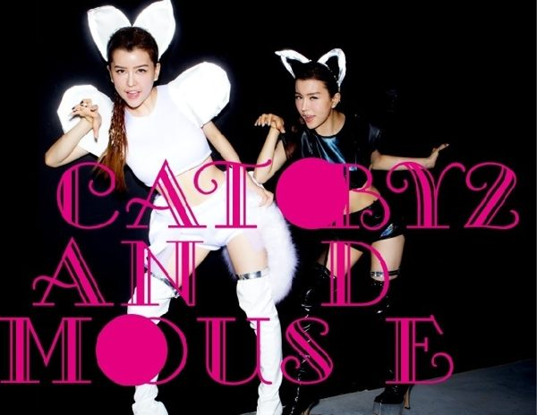 BY2 CAT and MOUSE CD (音樂影片購)
