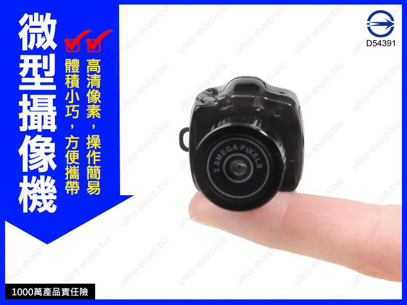 《超犀利影像》最小!!今日下殺 正品公司貨 最新第三代袖珍型mini DV針孔 錄音筆 監視器 網路攝影機 行車紀錄器