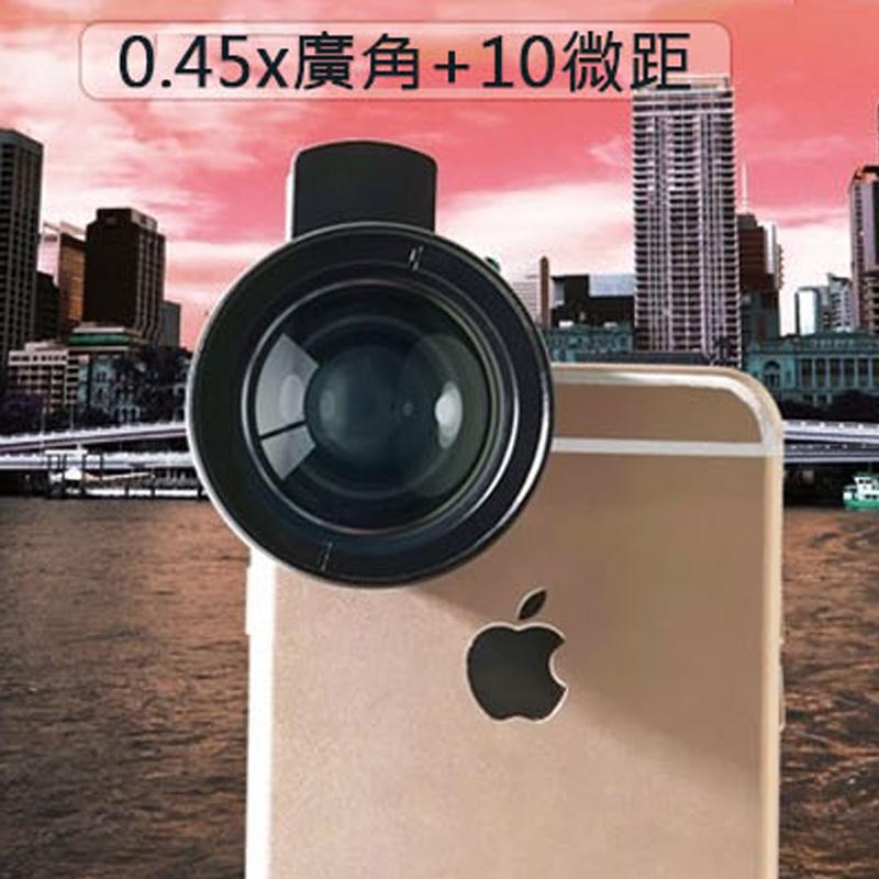 LIEQI LQ-027 0.45X超大廣角鏡頭 +10X微距 二合一 夾式手機鏡頭