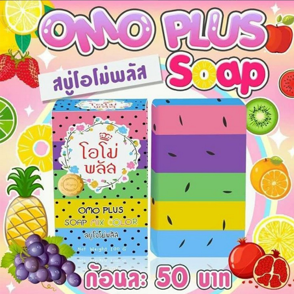 代購現貨 泰國 OMO WHITE PLUS SOAP 繽紛彩虹皂 IF0008