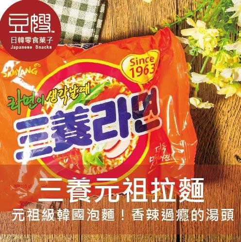 【豆嫂】韓國泡麵 SAMYANG 三養元祖拉麵