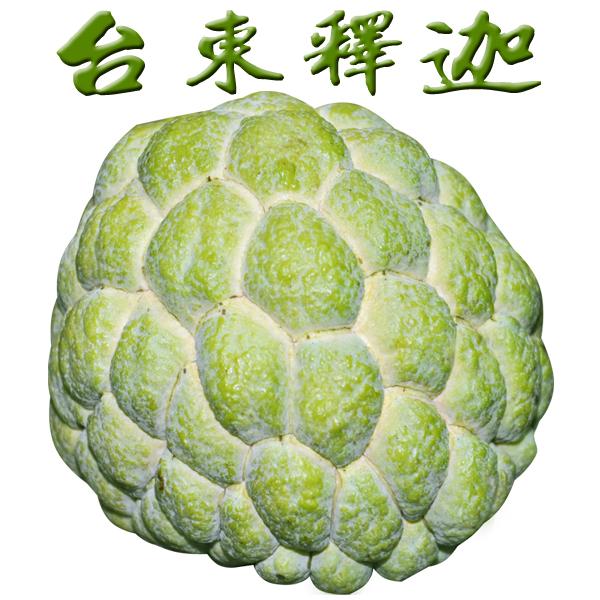 ✿仲菁✿台東頂級釋迦1粒