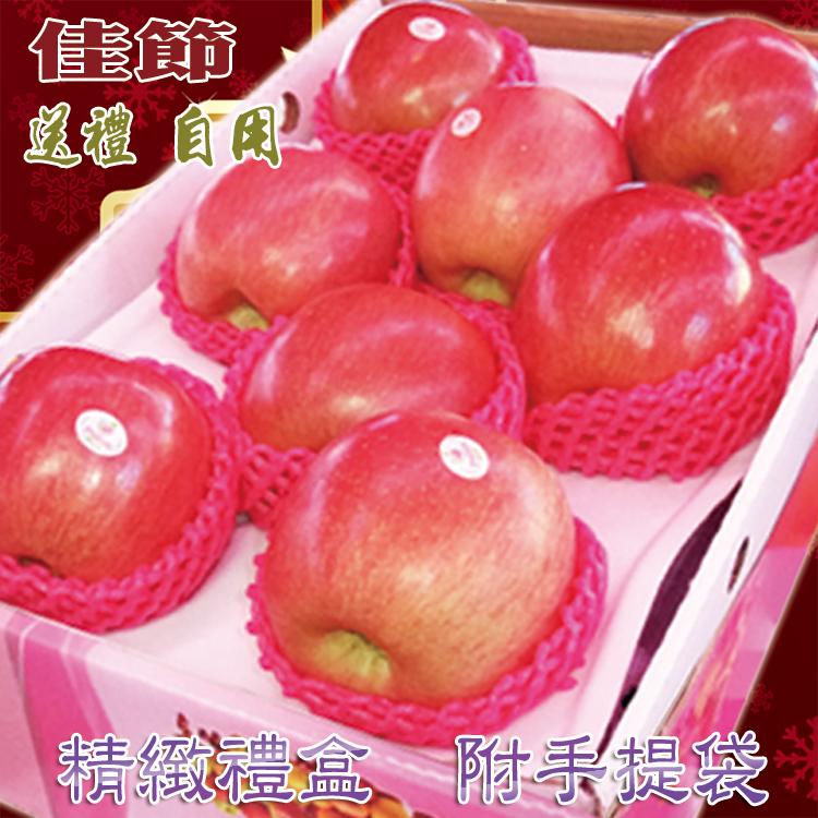 ✿仲菁✿智利進口富士蘋果8粒裝禮盒-免運費