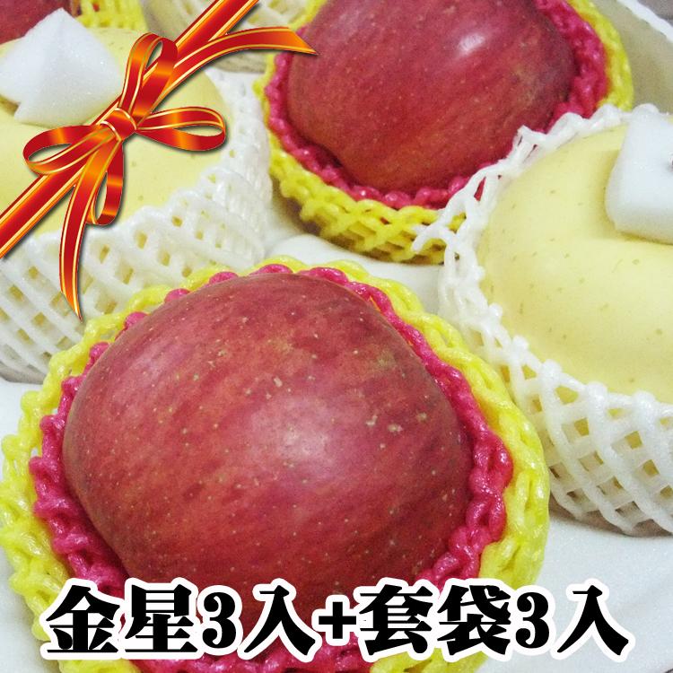 ✿仲菁✿日本進口金星蘋果3入+套袋蘋果3入-紅白禮盒-免運費