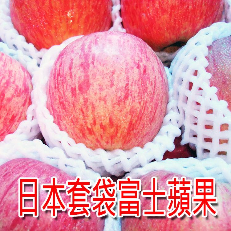 ✿仲菁✿日本進口套袋富士蘋果32粒原裝箱-免運費