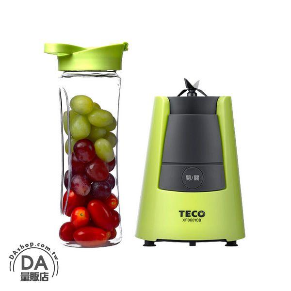 《DA量販店》TECO 東元 XF0601CB 隨行杯 果汁機 不含雙酚A(W89-0121)