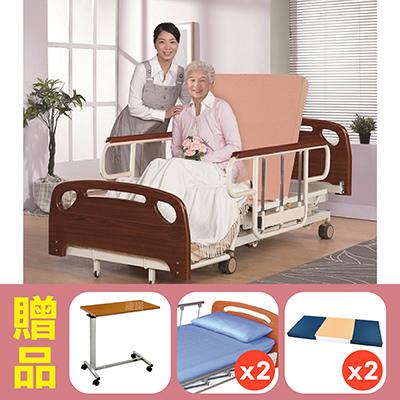 【康元】三馬達護理床電動床KU-8088。起身床,贈品:高低升降床上桌x1,床包x2,防漏中單x2