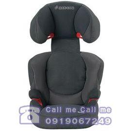 ★衛立兒生活館★Maxi-Cosi Rodi XP 長成型安全座椅【Phantom】