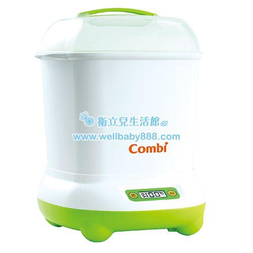 ★衛立兒生活館★康貝Combi 微電腦高效烘乾消毒鍋