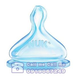★衛立兒生活館★NUK寬口徑一般型矽膠奶嘴S2(6~18個月)