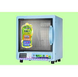 愛兒房 3合1小夜燈負離子紫外線消毒鍋