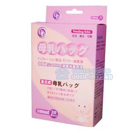 ★衛立兒生活館★CP母乳冷凍袋100ml-20入(直立式)