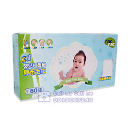 ★衛立兒生活館★Nac Nac 嬰兒拋棄式乾濕兩用紗布毛巾