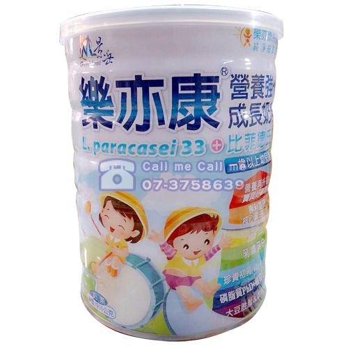 ★衛立兒生活館★樂亦康 營養強化成長奶粉6罐箱購贈好禮
