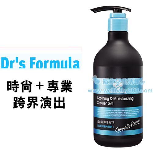 ★衛立兒生活館★台塑生醫 Dr's Formula 晶白潤澤沐浴精580ml
