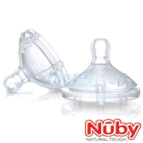 ★衛立兒生活館★Nuby 寬口徑矽膠奶嘴-快流量1入