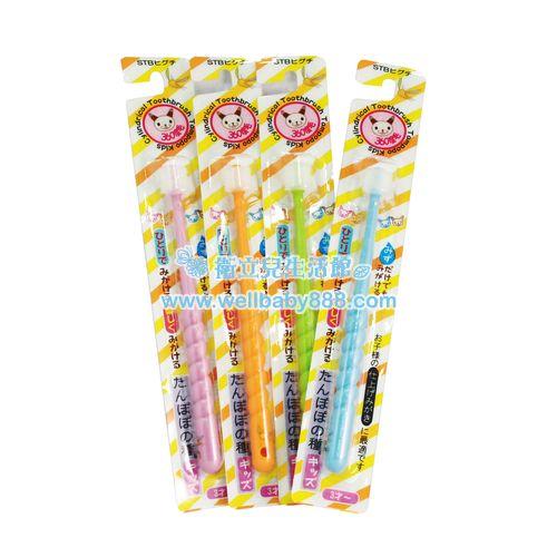 ★衛立兒生活館★日本製蒲公英360度牙刷-3歲小童用(顏色隨機出貨)