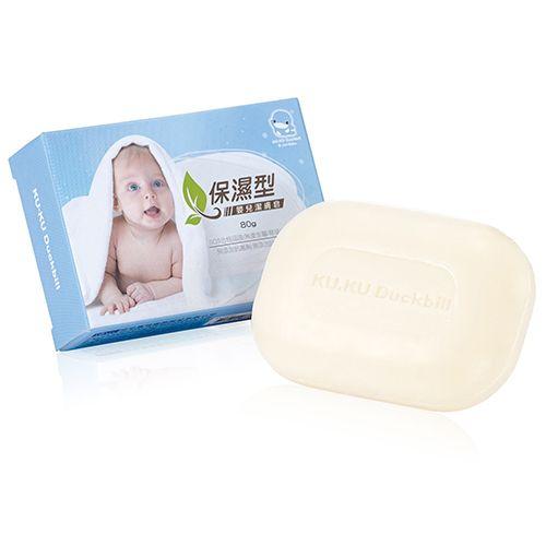★衛立兒生活館★KUKU 酷咕鴨 保濕型嬰兒潔膚皂80g