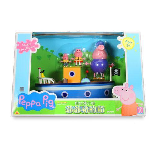 ★衛立兒生活館★【Peppa Pig】粉紅豬小妹爺爺豬的船PE05060