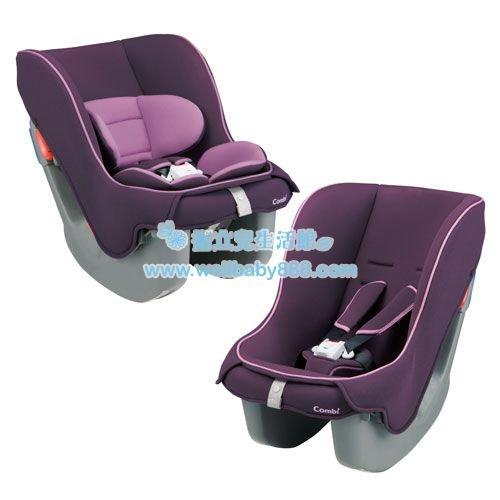 ★衛立兒生活館★康貝 Combi Coccoro II S 汽車安全座椅/汽座-藍莓紫