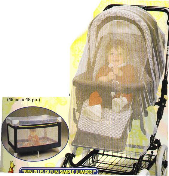 ★衛立兒生活館★優生房Sweet baby推車蚊帳(推車&遊戲床兩用)(V-J161)