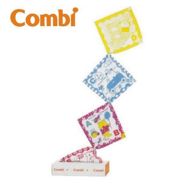 ★衛立兒生活館★康貝 Combi 抽抽樂面紙盒玩具