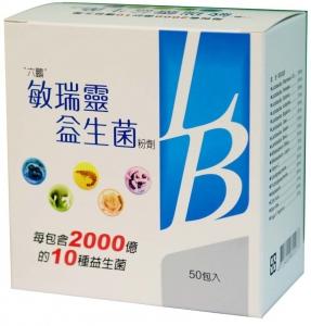 ★衛立兒生活館★六鵬敏瑞靈益生菌粉劑50包/盒
